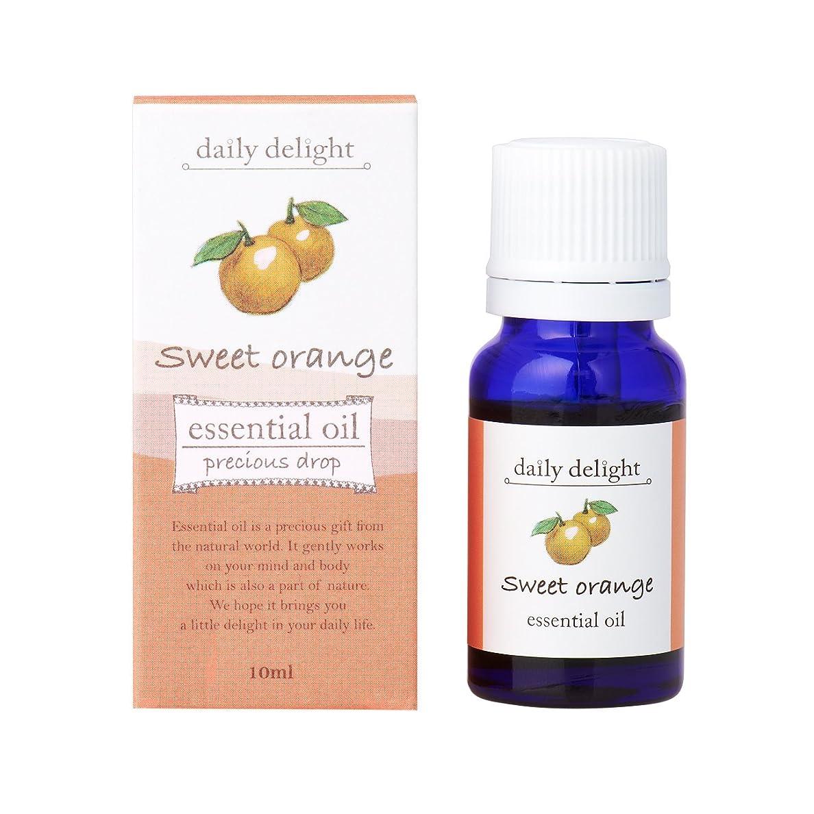 恐れる物理比較的デイリーディライト エッセンシャルオイル  スイートオレンジ 10ml(天然100% 精油 アロマ 柑橘系 フルーティで甘く爽やかな香り)