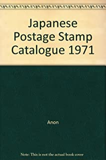 JAPANESE POSTAGE STAMP CATALOGUE: COLOURED EDITION, 1971