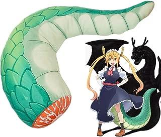 Telacos Miss Kobayashi's Dragon Maid Tohru Tail Cosplay Plush Doll Toy Pillow
