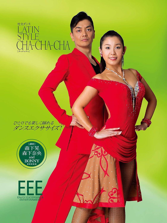 DANCE LESSON社交ダンスcha-cha-cha