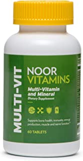 Sponsored Ad - NoorVitamins Daily Adult Multivitamin Supplement w/ 30 Vitamins & Minerals including A, C, D, E, Biotin & Z...