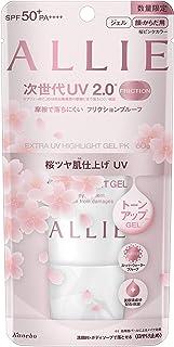 ALLIE(アリィー) アリィー エクストラUV ハイライトジェル 日焼け止め 桜の香り SPF50+/PA++++ ほのかな桜の香り 単品 60グラム (x 1)