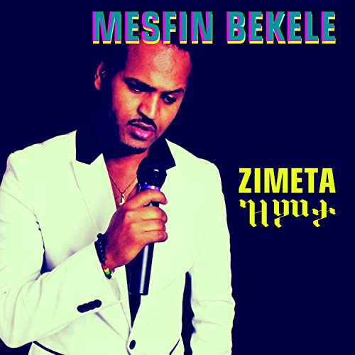 Ye Ethiopia Tarik by Mesfin Bekele on Amazon Music - Amazon com