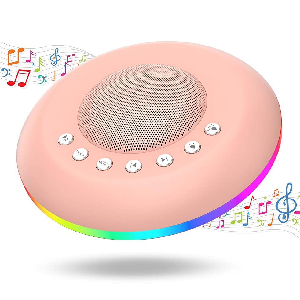 ボタン花セーターホワイトノイズ マシン 安眠グッズ 20種のサウンド 高品質スピーカー 音量調節可 ナイトライト搭載 イヤホン対応 タイマー&メモリ機能付 騒音?雑音遮断 集中力向上 睡眠負債解消 睡眠誘導