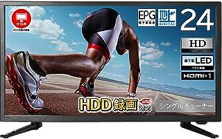 東京Deco 24V型 ハイビジョン 液晶テレビ LEDバックライト PC入力端子 [外付けHDD録画対応] テレビ TV HD HDMI USB HDD録画機 液晶 24型 24インチ t007