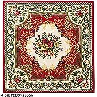 2柄3色 ウィルトン織カーペット(ラグ・絨毯) 【6畳 約230×330cm】 王朝レッド 赤