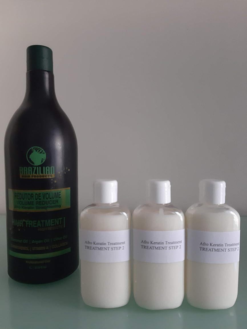 ペルメル抵抗する教アフロブラジルシステムケラチン毛矯正治療マルチサイズ (3 X 100ML ただケラチン)