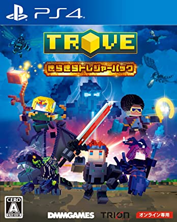 Trove - Twinkle Twinkle Little Treasure Pack - [Amazon.co.jp Limited] in-Game Item Developer Gold Mail Delivery