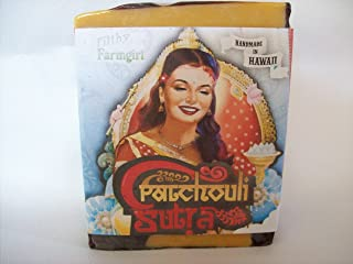 Patchouli Sutra BAR SOAP Cocoa Butter Orange Tumeric Patchouli by Filthy Farmgirl