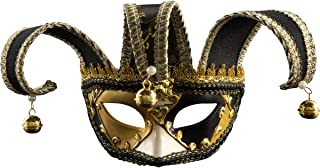 Mask Masquerade Vintage Retro Venetian Crack Party Mardi Gras Costume Halloween