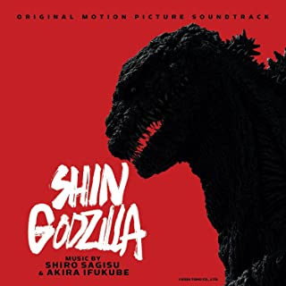Shin Godzilla (Original Soundtrack Album)
