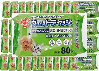 ペット用ウェットティッシュ 80枚入[40個セット] 犬・猫用 お口・耳・目のまわり用