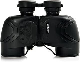 SVBONY SV38 マリン双眼鏡 デジタルコンパス双眼鏡 海洋双眼鏡 防水双眼鏡 軍用HD双眼鏡 高耐水型 コンパス付き(7x50)