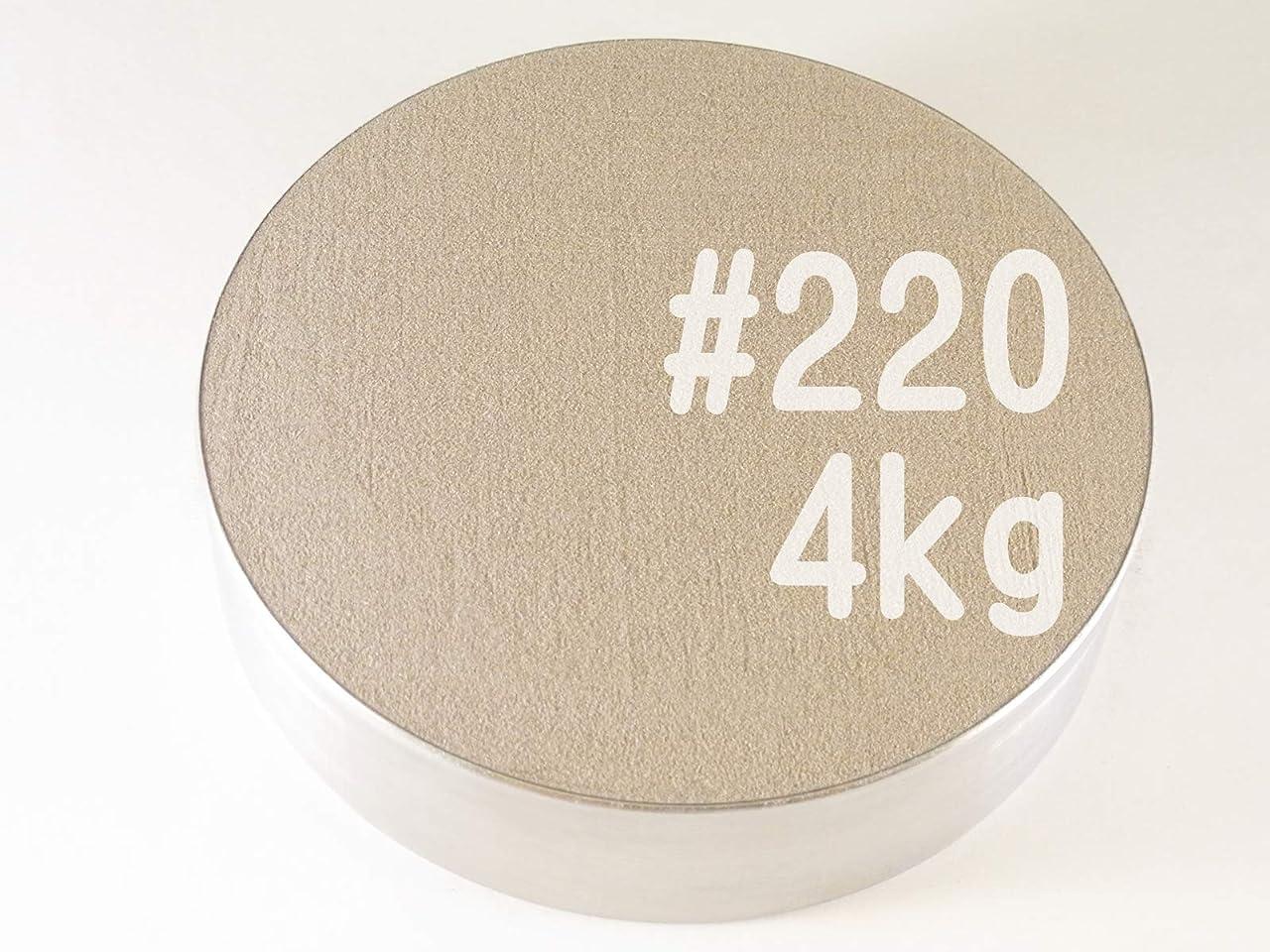 やりすぎ意見アラバマ#220 (4kg) アルミナサンド/アルミナメディア/砂/褐色アルミナ サンドブラスト用(番手サイズは7種類から #40#60#80#100#120#180#220 )