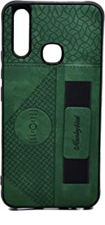 كفر حماية جلد مع حامل لجهاز فيفو Y19 (اخضر)