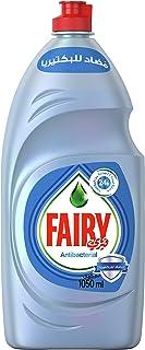 Fairy Platinum Antibacterial Dishwashing Liquid Soap, 1.05 L