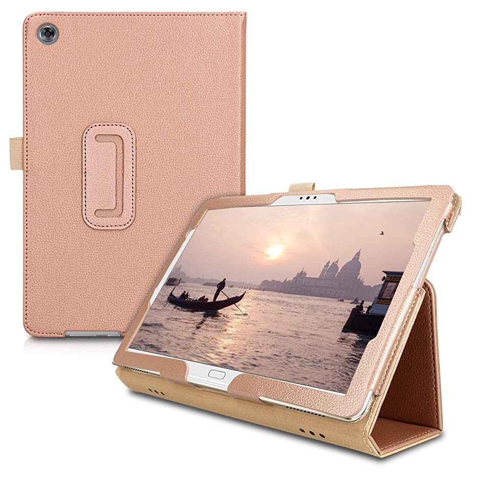 kwmobile Case for Huawei MediaPad M5 Lite 10 - Slim PU Leather Protective Tablet Cover with Stand Feature - Rose Gold