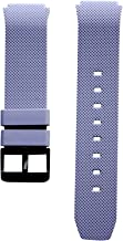 Beantech Smartwatch Replacement Silicone Sports Strap for Beantech S1, Engage, Engage Plus Smartwatch - Ash Purple