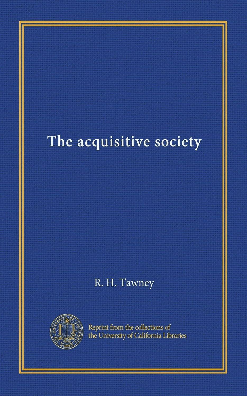 重荷マカダムスピンThe acquisitive society