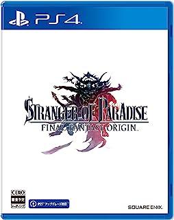 STRANGER OF PARADISE FINAL FANTASY ORIGIN (ストレンジャー オブ パラダイス ファイナルファンタジー オリジン)-PS4