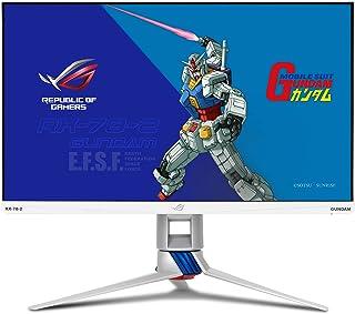 "ASUS ROG Strix 27"" 2K HDR Gaming Monitor (XG279Q-G) GUNDAM EDITION - WQHD(2560 x 1440), Fast IPS, 170Hz, 1ms, G-SYNC Compa..."
