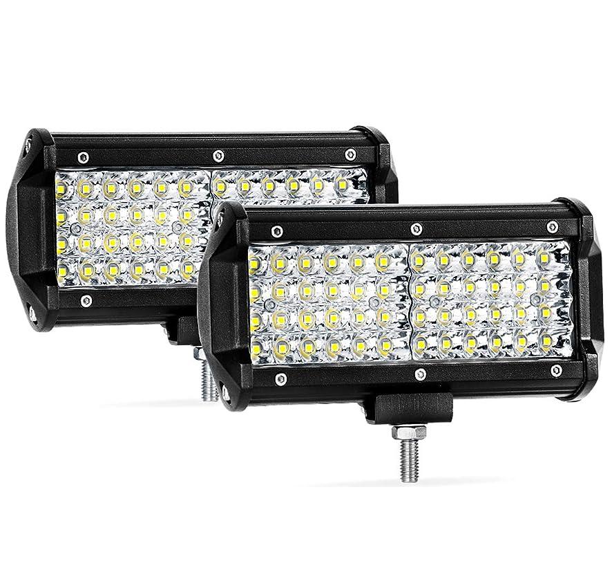 Quad Row Led Pods 2Pcs 7'' 288W LED Light Bar Spot Beam LED Cubes for Truck Boat Motorcycle Jeep