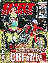 DIRT SPORTS (ダートスポーツ) 2021年 1月号[雑誌]