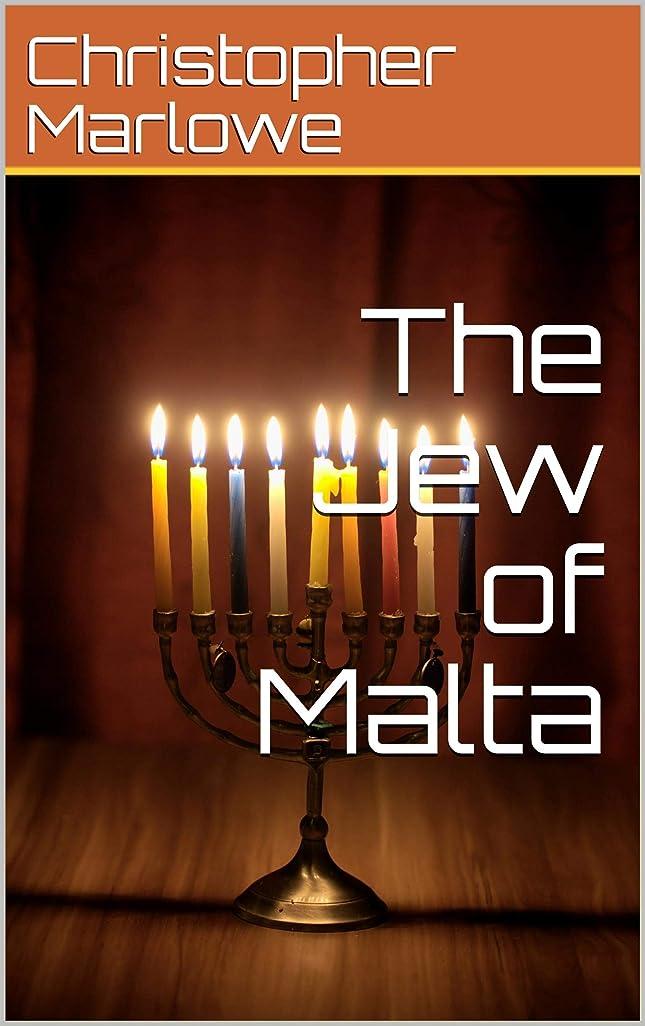 しわグラマーコンテンポラリーThe Jew of Malta (English Edition)