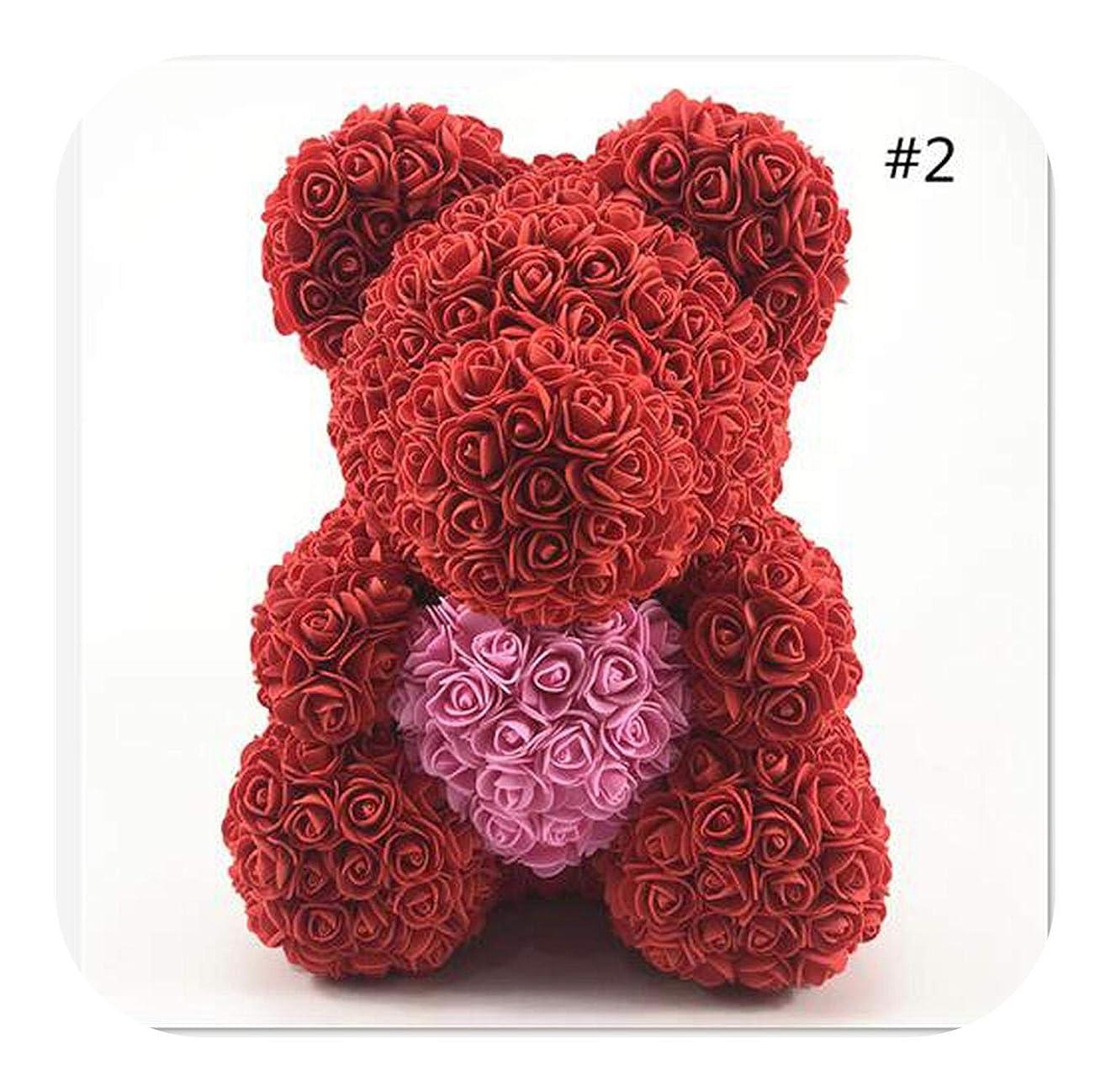 ベスト篭意外バラ、ガールフレンドローズベア40センチメートルローズベアウェディングデコレーション記念バレンタインデープレゼントR83、赤、黄色のバラテディベアのためにロマンチックな誕生日プレゼントのクマ