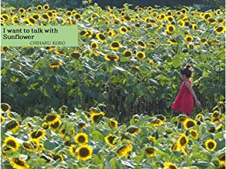 I want to talk with Sunflower (English Edition)