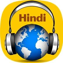 Hindi Radio - Top Desi Indian FM Radios