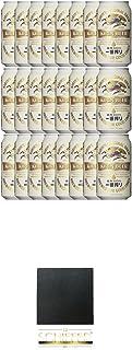 Kirin Ichiban Japan Premium Bier 24 x 0,33 Liter in Dose ink