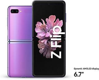 Samsung Galaxy Z Flip Dual SIM 256GB 8GB RAM 4G LTE (UAE Version) - Purple Mirror - 1 year local brand warranty