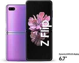 Samsung Galaxy Z Flip, 8GB RAM, 256GB, UAE Version - Purple Mirror