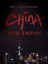China New Empire - Part 1: China Awakens