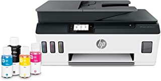 HP Smart -Tank Plus 651 Wireless All-in-One Ink -Tank Printer | up to 2 Years of Ink in Bottles | Auto Document Feeder | M...