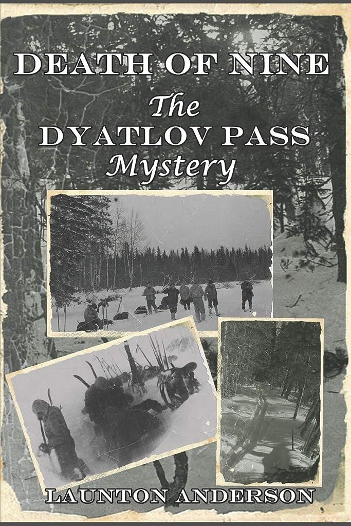 効率的ゲージ僕のDeath of Nine: The Dyatlov Pass Mystery