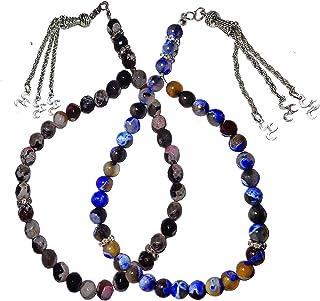 Lot Of 2 Pcs Islamic Handmade Artificial Agate Gem Stone Prayer Beads 33 Misbaha Tasbih Tasbeeh Sibha Rosary Masbaha Musli...