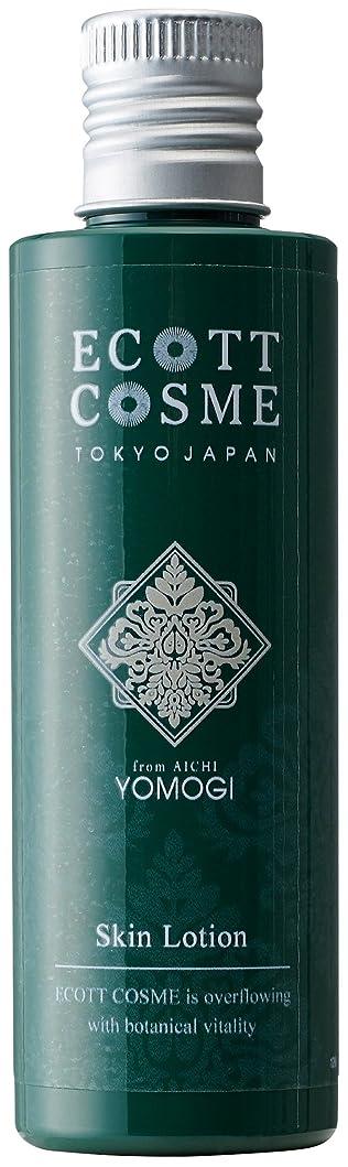 シャンパンふさわしいいたずらなエコットコスメ オーガニック スキンローション ヨモギ?愛知県