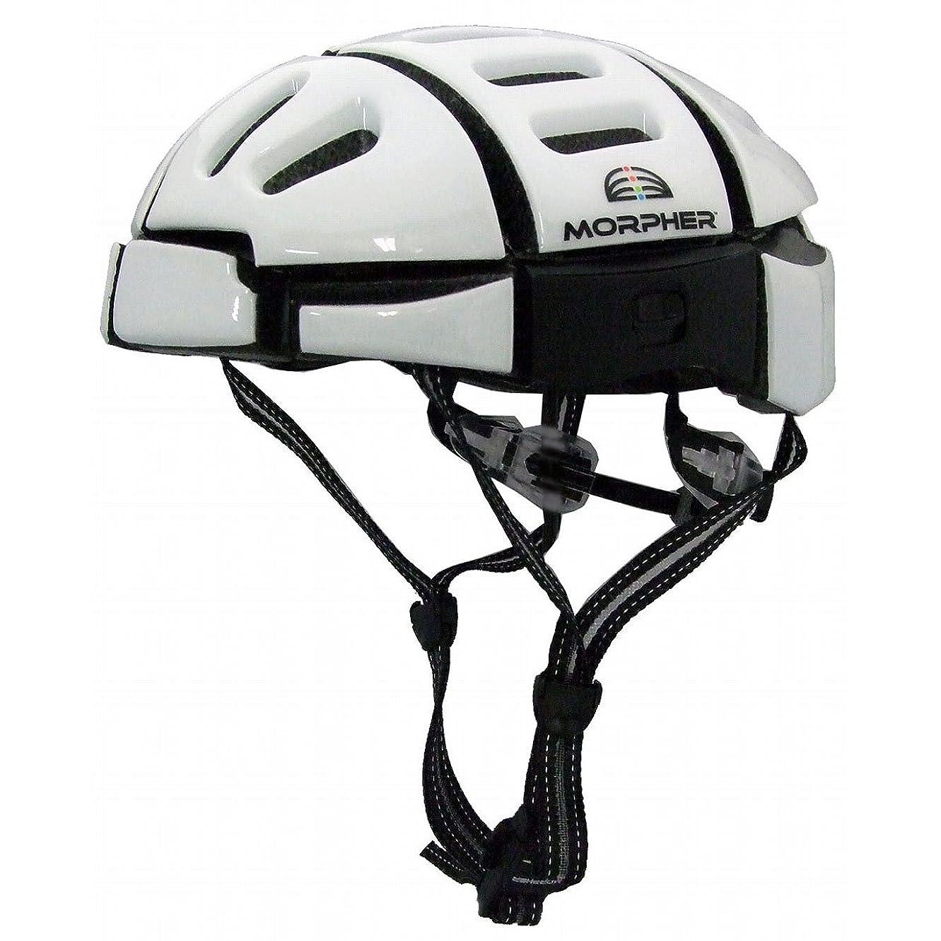 講堂ピアニスト一方、折り畳み可能で持ち運びらくらく サイクルヘルメット ホワイト MORPHER FOLDING HELMET