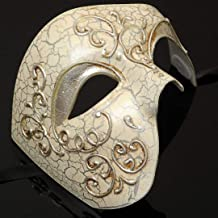 MasqueradeParty Mens Phantom of The Opera Masquerade Mask - Silver