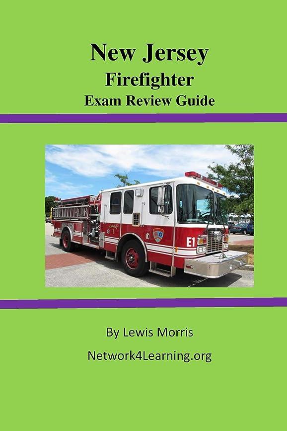 グループ無声で三角形New Jersey Firefighter Exam Review Guide (English Edition)