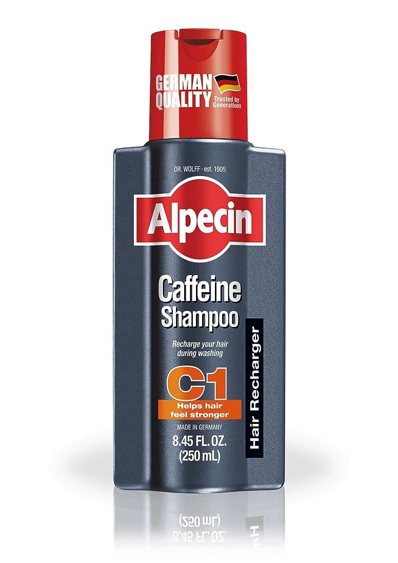 コットンインタネットを見るカニAlpecin Caffeine Shampoo - 250ml