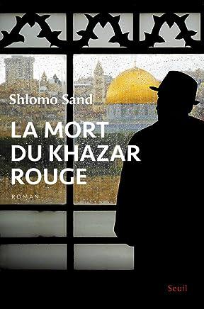 Amazon Fr Shlomo Sand Romans Policiers Et Polars Livres