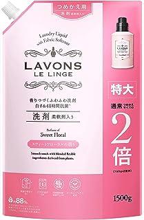 【リニューアル品】 ラボン 柔軟剤入り 洗濯洗剤 スウィートフローラル 詰め替え 特大 1500g