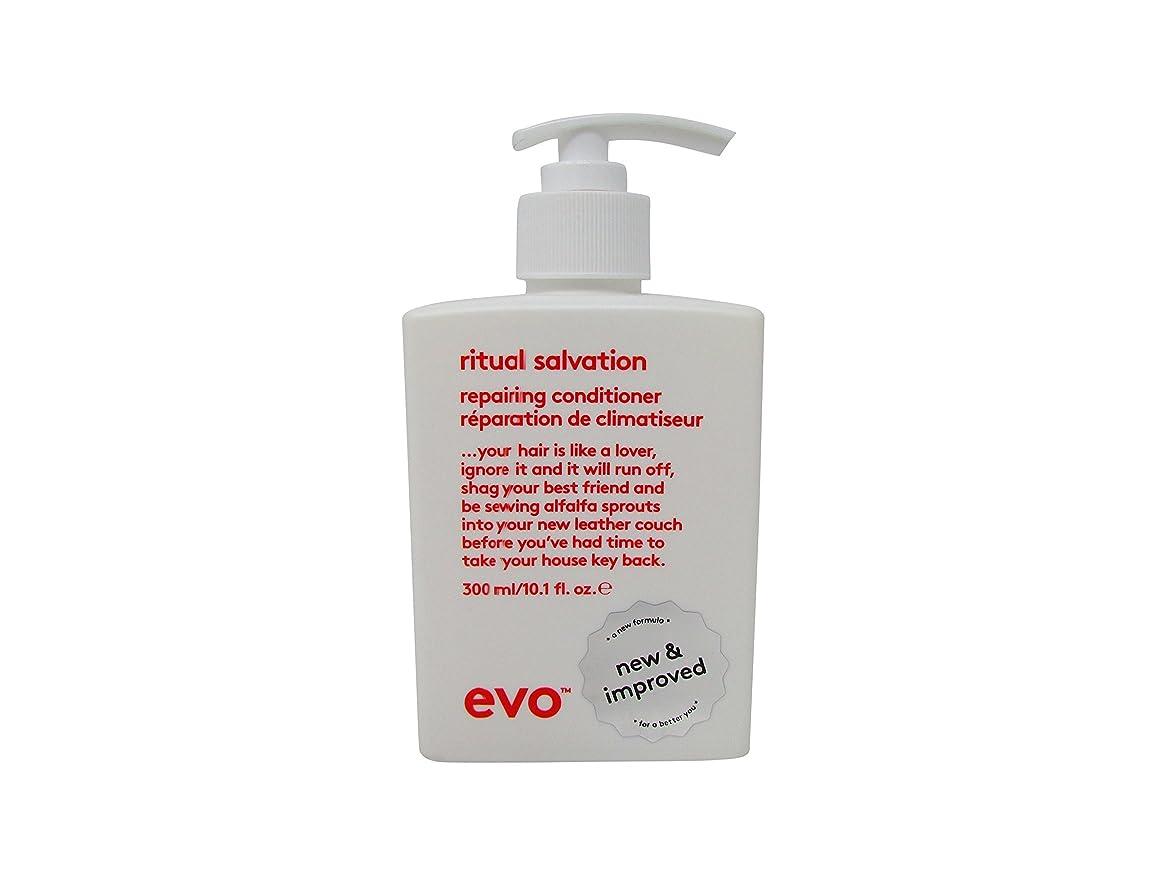 精度交じる見るEvo Ritual Salvation Care Conditioner (For Colour-Treated, Weak, Brittle Hair) 300ml/10.1oz
