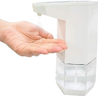 オートディスペンサー 液体専用 アルコール・次亜塩素酸水対応