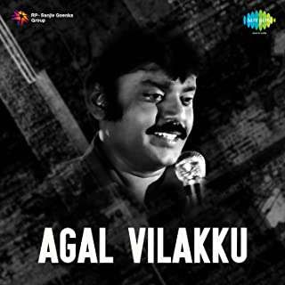 Agal Vilakku (Original Motion Picture Soundtrack)