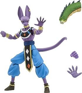 Bandai Dragon Ball Super Dragon Stars Série Beerus Figurine daction