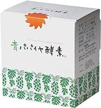 青パパイヤ酵素(バイオノーマライザー) 90g(3g×30包)
